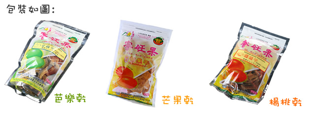 dried starfruit 300g/pineapple 270g/guava 270g