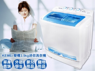 Large capacity dual-slot mini washing machine (3.5kg)