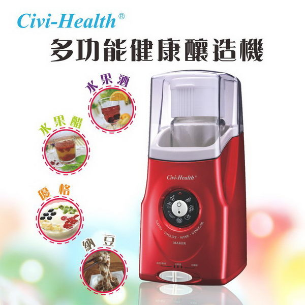 Multifunctional health brewing machine