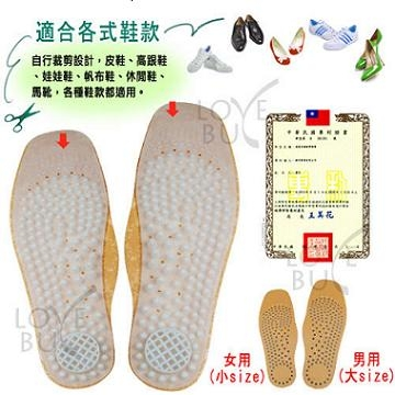 """Independent cylinder cushion insoles (female)"""
