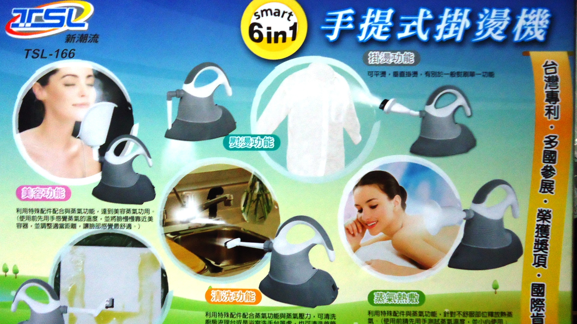 New Wave Six-Portable Garment Steamer (TSL-166)
